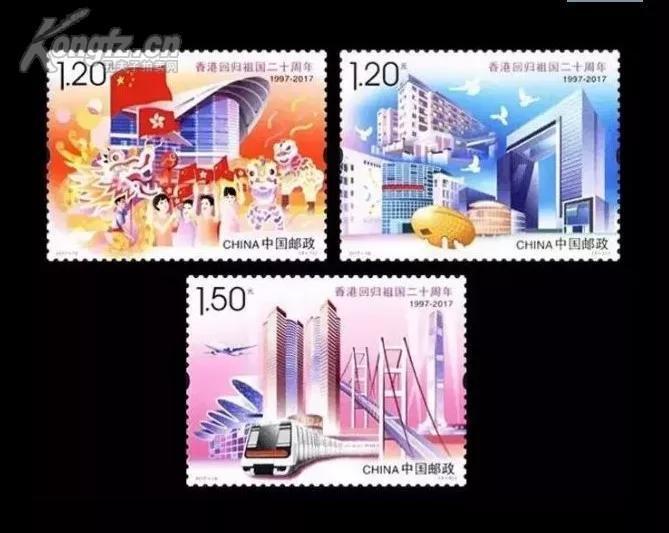 香港回歸二十年紀念郵票一套