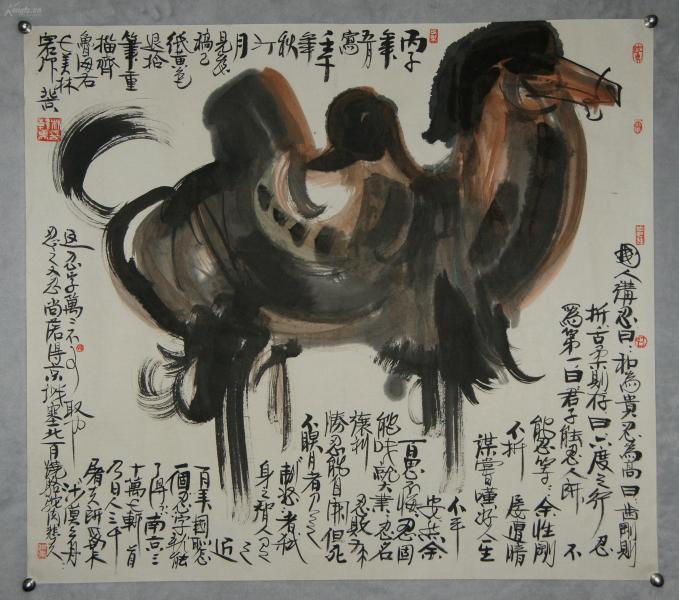 當代極具影響力的天才造型藝術家 清華大學美術學院教授【韓美林】