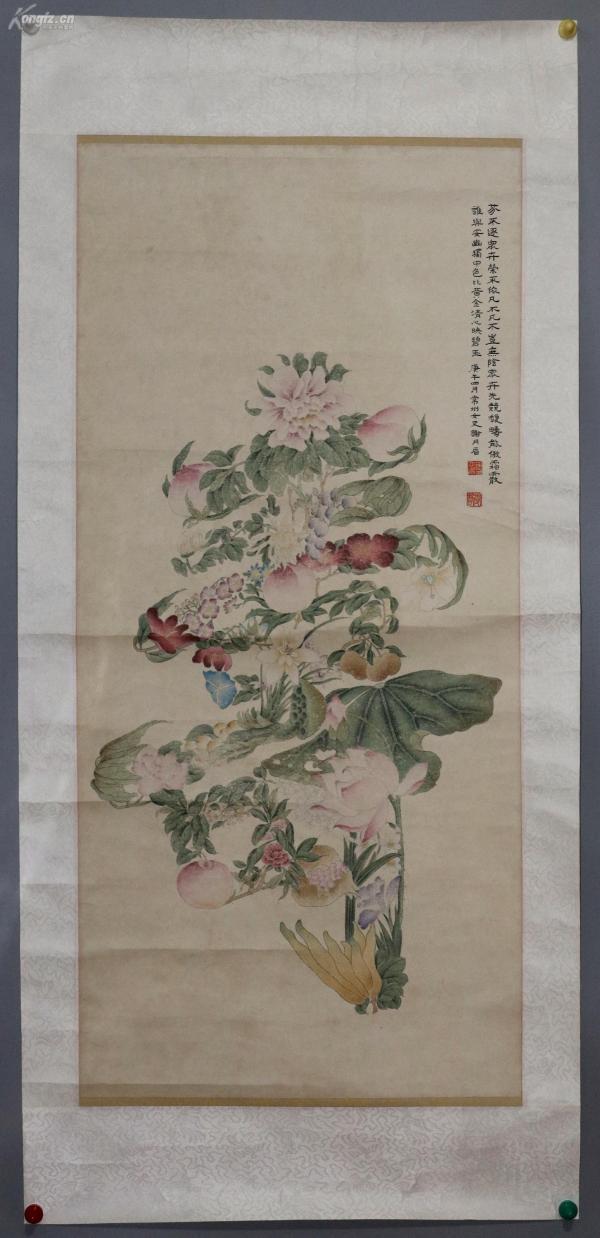 民國時期中國女子書畫會發起人之一 謝月眉 作品