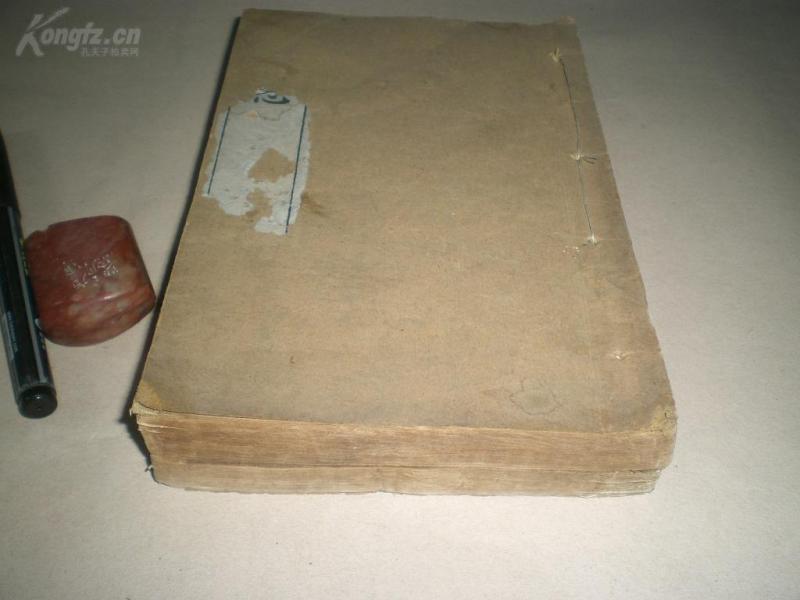 清精刻(小板心):《括地志》原装原订8卷2厚册全