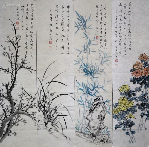 【启功】中国当代著名书画家、西泠印社社长。梅兰竹菊  四条屏