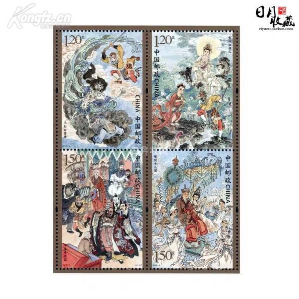 2019年西游記新郵票