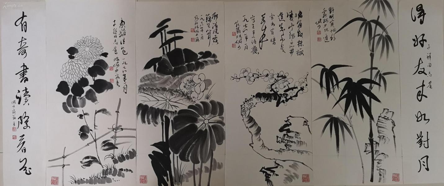 中国现代著名国画大师《陆俨少》梅兰竹菊四条屏 中堂对联