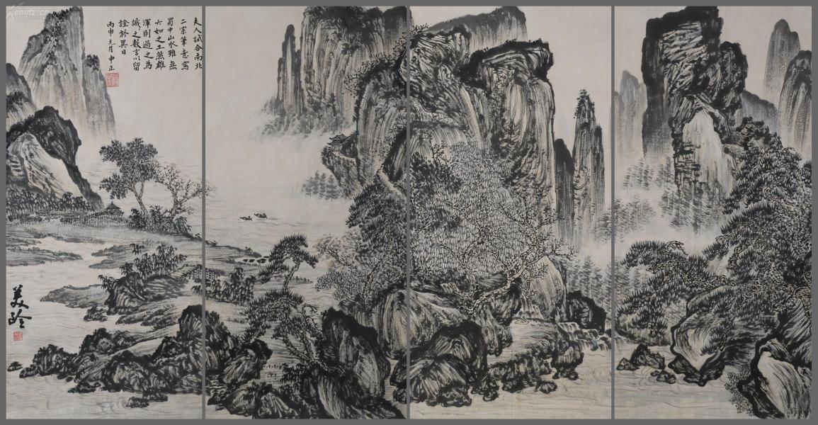 中國近現代杰出的政治家 外交家 【宋美齡】 山水 通景四條屏
