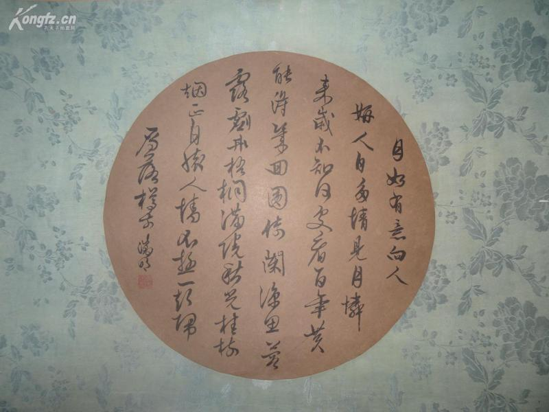 """【榮寶舊藏】 吳中四才子"""" 文徽明  保手繪 罕見?。?!"""