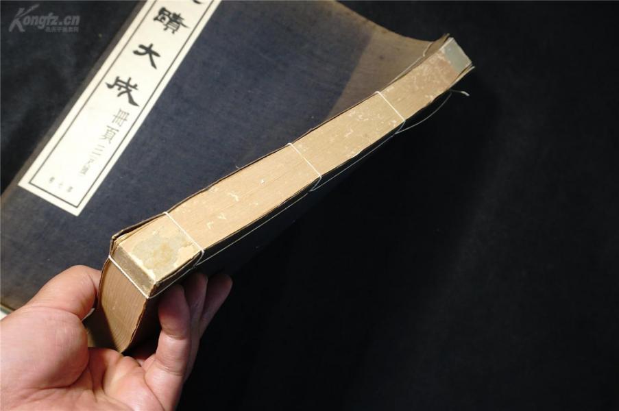 1937,珂羅版 《支那墨跡大成——冊頁 》1巨冊  品相特別好。布面 ,