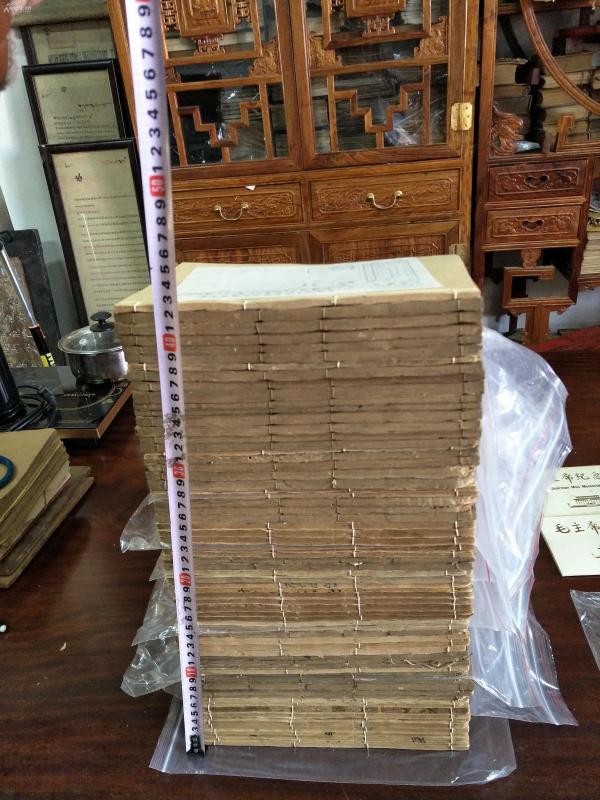 清乾隆武英殿原版大开本《医宗金鉴》一套68册90卷全,版画三百福以上!!印刷刻印更不是普通作坊可比@小屈