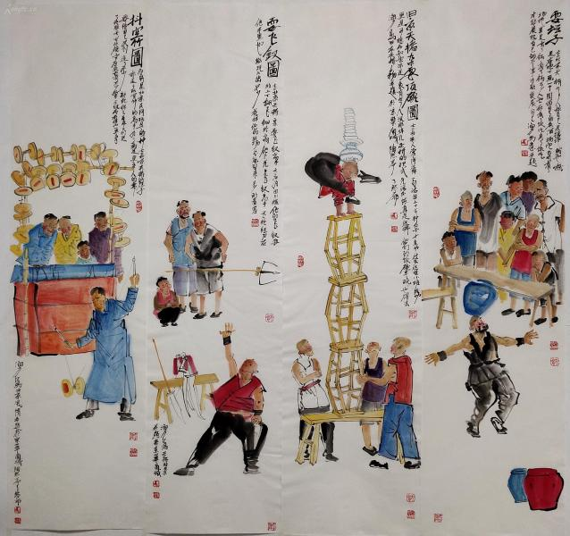 人民美术出版社画家、中国美术家协会会员【马海方】人物四条屏