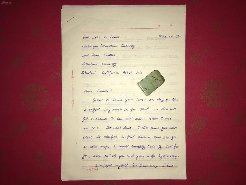 兩彈一星元勛-王淦昌珍貴精品外文信札1份3頁。