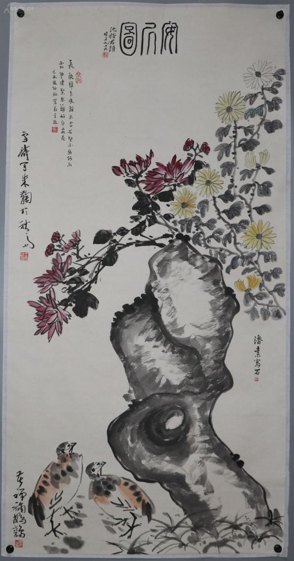 老一辈书画家【张伯驹、潘素、王雪涛、李苦禅】合作花卉,【沈裕君】题跋