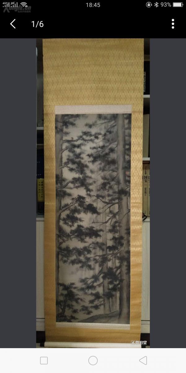 香靜居士,春齋《松林圖》香靜居士,春齋《松林圖》,由資深藏家提供,原裝錦裱,絹本,骨軸。139?x?50?cm。保老保手繪,名頭自查。包郵可開發票。