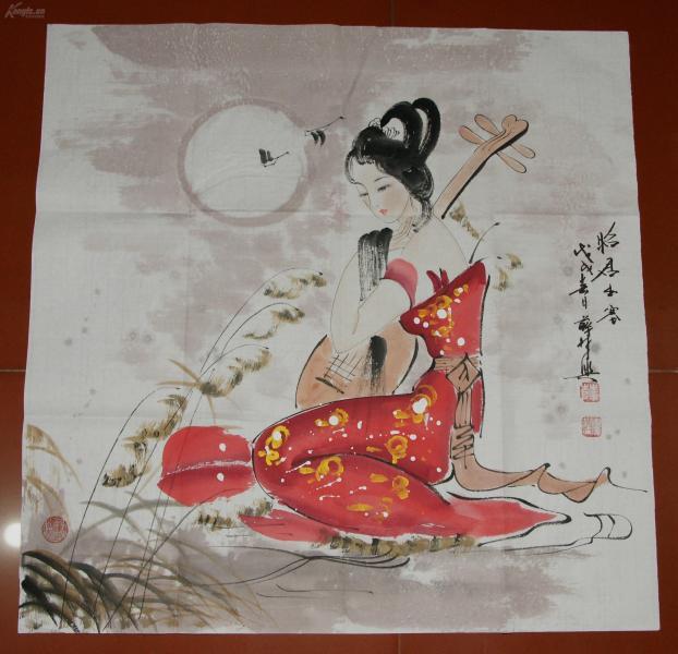 【薛林興】中國畫藝術研究院副院長   中央國家機關美術家協會副主席 人物 帶出版物