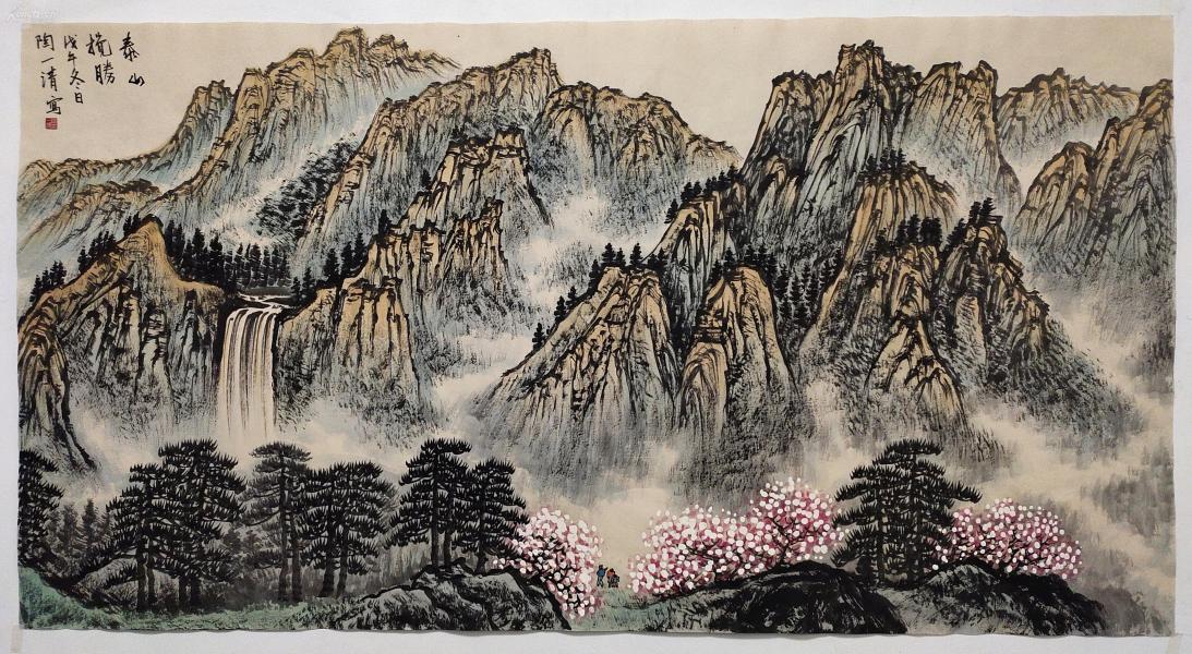 中國美術家協會會員,中國畫研究會副會長【陶一清】山水