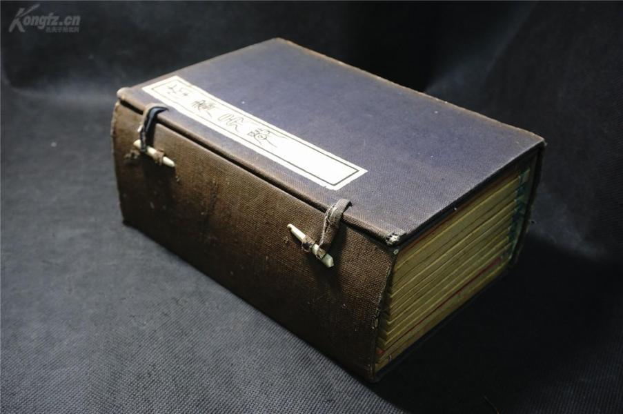 【木刻 套色版畫譜】《 南 畫 早 學》原函十二卷12冊全 .版畫約350幅  ,套色約100幅 ,清,明治13年 ,和刻本