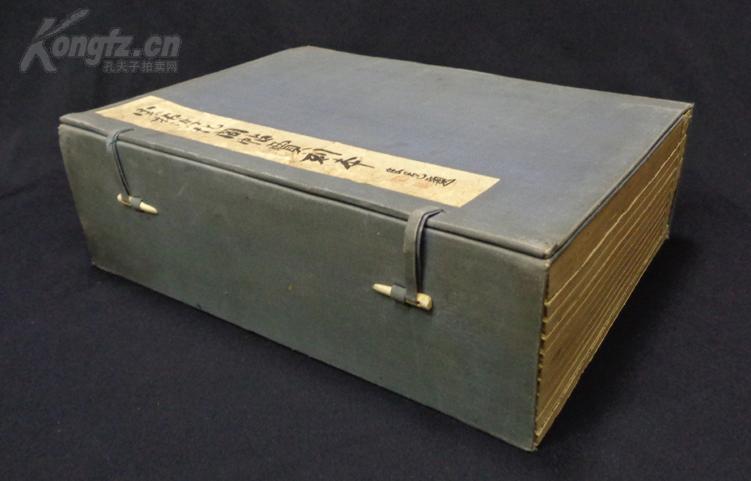民國時期  日本 珂羅版  1943年《宋拓淳化閣帖賈刻本》原函 11冊全,特大開本。 昭和18年