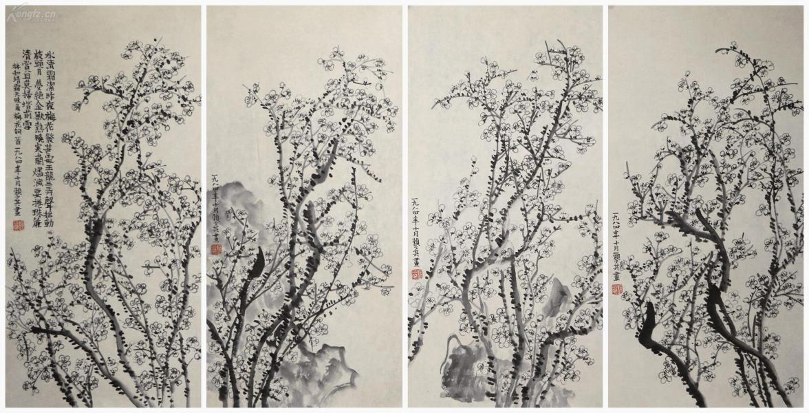 """中國當代畫壇領袖之一,有""""藝壇圣哲""""之稱,當代著名書畫藝術大師   賴少其   梅花四條屏"""