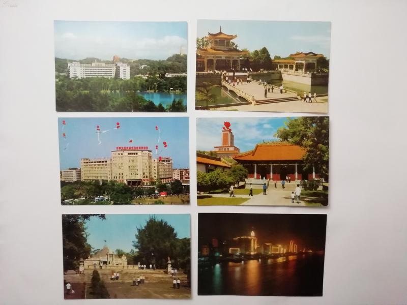 文革明信片:廣州(套裝8張合拍)