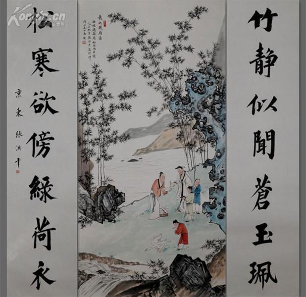 當代著名畫家 天津名家  張洪千  山水中堂一套