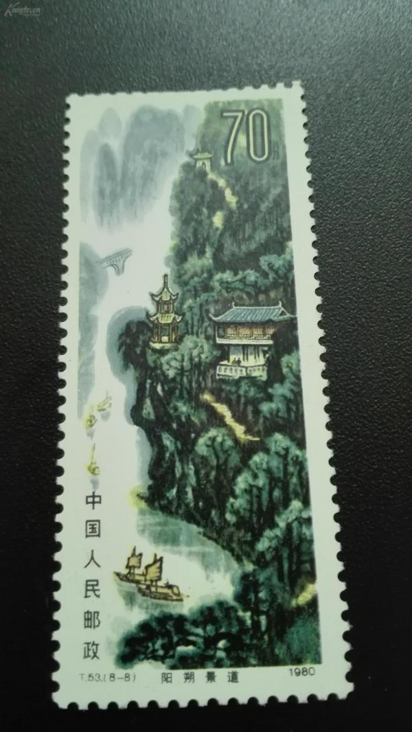 智悅閣散票天地【14224】