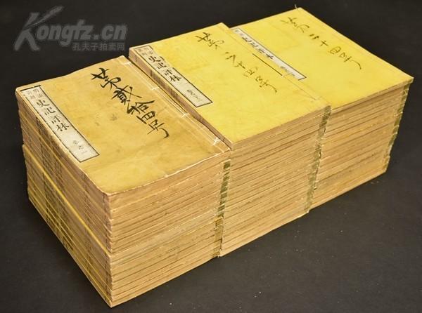 清 和本《史记 评林 》130巻50冊全。【品相好】
