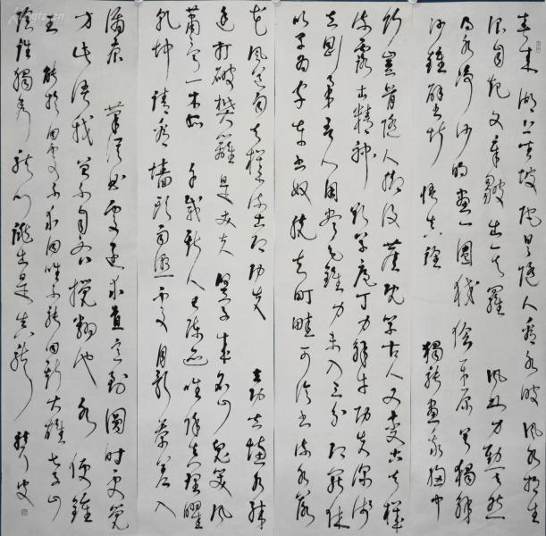 """詩、書、畫""""當代三絕"""",譽為""""草圣"""" 《林散之》草書四條屏"""