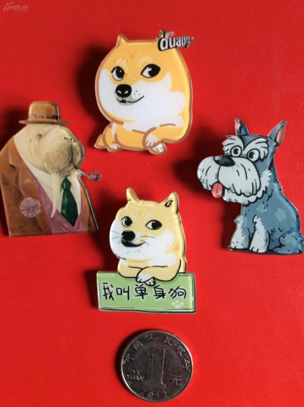 可愛卡通亞克力胸章    《汪星狗》(整套4枚)  送給小朋友的禮物!