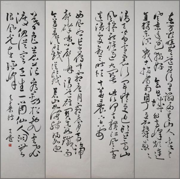 杭州市美术家协会副主席【余任天】书法四条屏