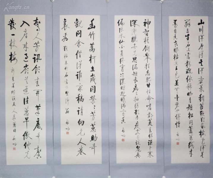 【启功】中国书法家协会名誉主席,中国当代著名书画家、西泠印社社长。书法 四条屏