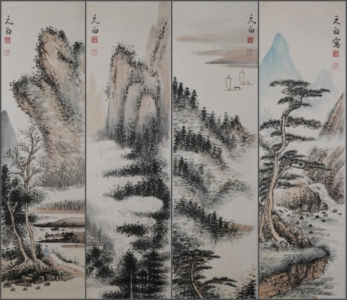中國當代著名書畫家、教育家 西泠印社社長【 啟功】 山水四條屏