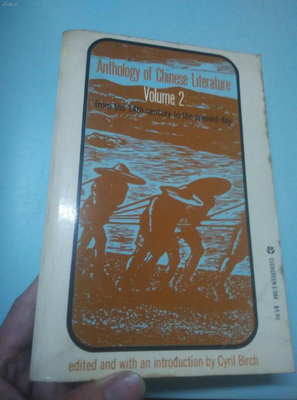 英文原版書  ANTHOIOGY CHINESE LITERATURE VOIUME 2   1972年  具體看圖