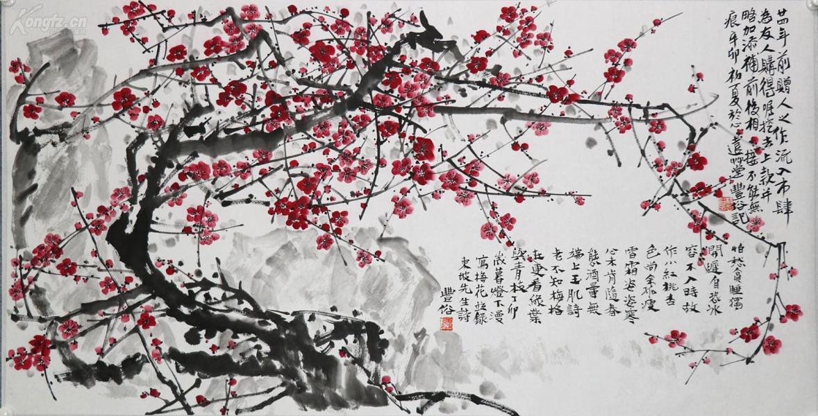 林豐俗 廣東畫院聘請畫家,廣東美術家協會常務理事。