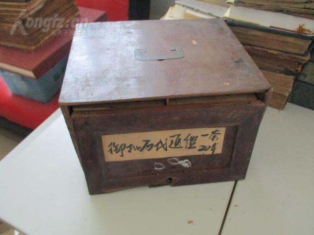 私人藏古籍專場   御批歷代通鑒  原樟木書箱 一箱20冊全32開 品極佳 同文書局白紙石印本