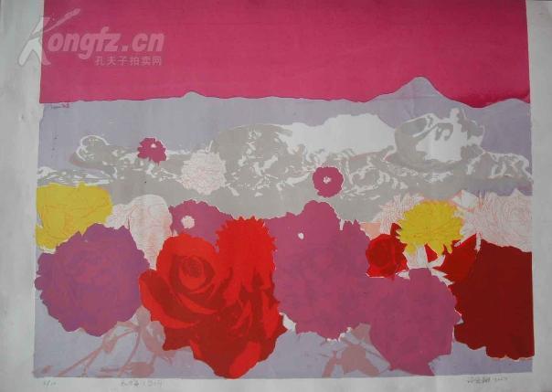 【鼠年慧友】  當代著名青年版畫家【許宏翔】大幅套色絲網版畫 《花?!?!買即是漏!春節順豐發貨??!