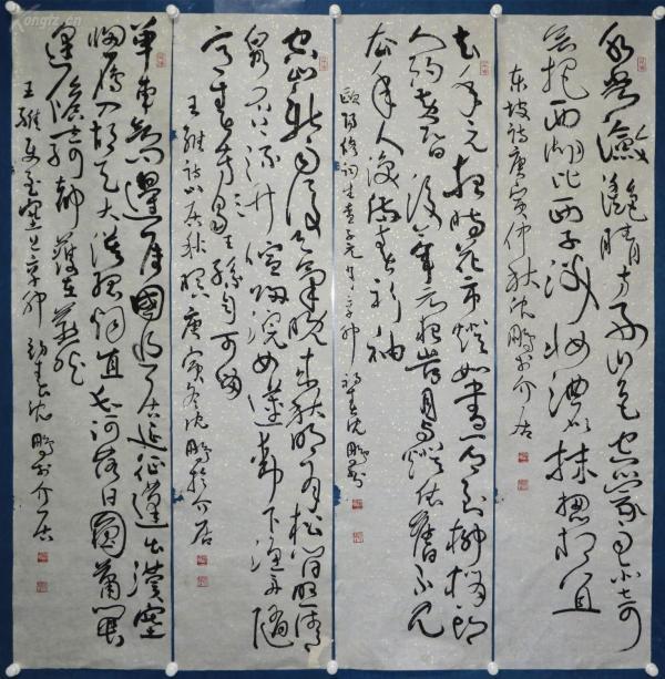 中国文联副主席、中国书法家协会名誉主席   沈鹏   书法四条屏