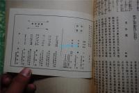 民国《书 道 全 集 》27册全。【碑帖书法】 。1931年(锦缎面,书顶刷金。非现代版能比)——— 【收录中日自古以来的的甲骨文、竹简、青铜器、石碑等文字照片27册和印谱一册全。是研究碑刻、竹简、书法和印谱的绝佳资料资料】 精装大16开,约A4版【毛重约26公斤 】日本平凡社民国时期原版,品相佳