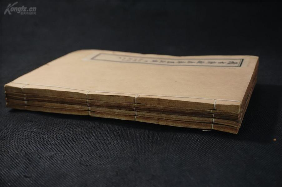 光绪 石印  《 积古斋钟鼎款识》 5册十卷全,品相较好。白纸精印