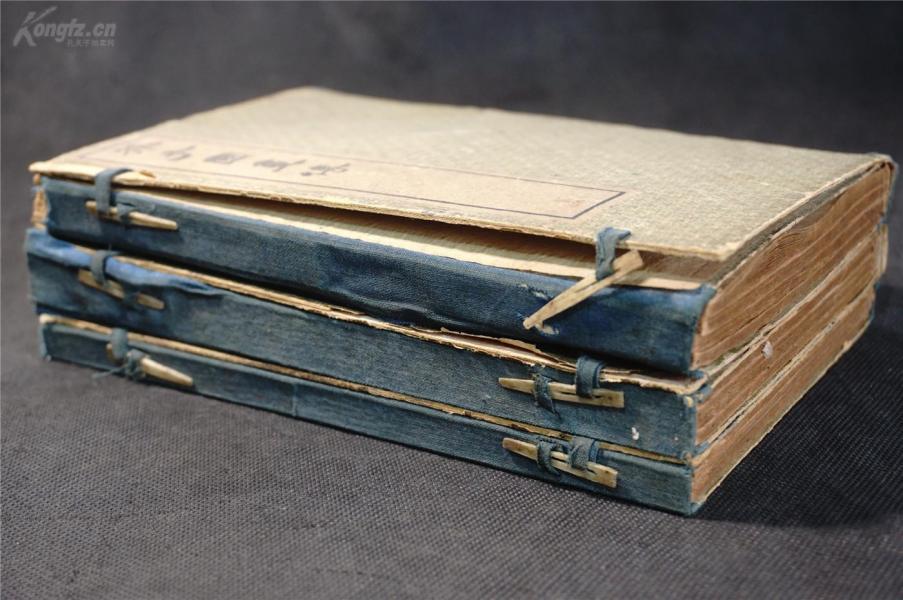清《芥子園畫譜》三函12冊全。 上 中 下  , 石印