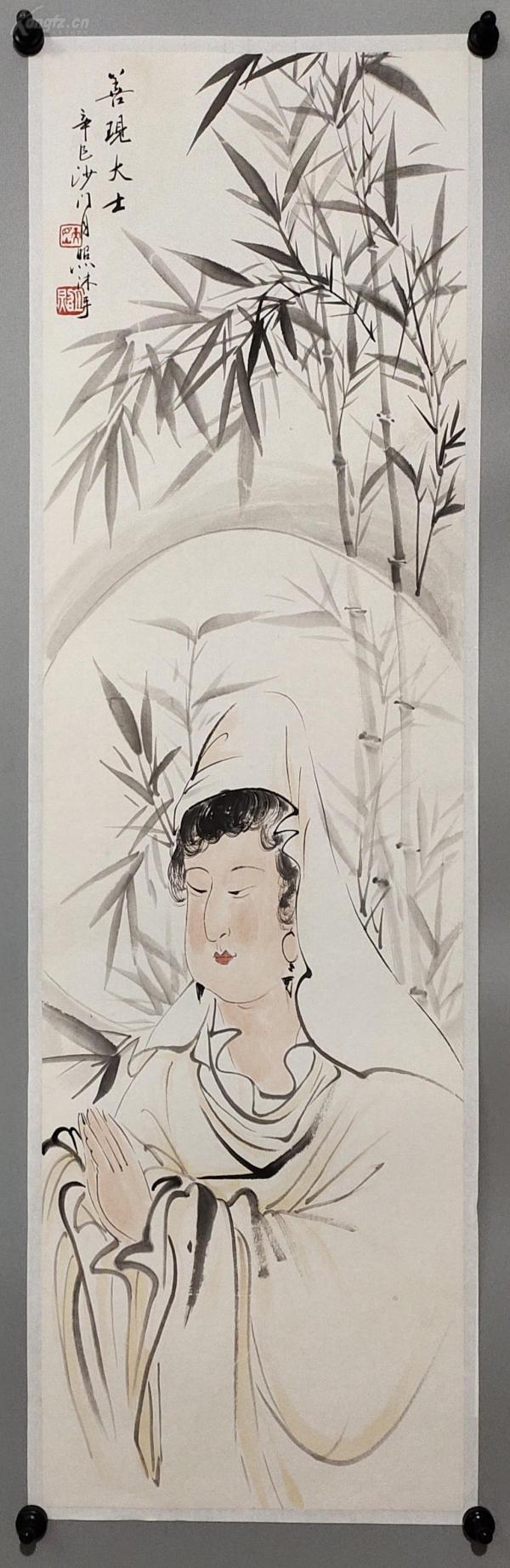 中国佛教协会理事、天目山禅源寺方丈、当代著名佛门书画家【  月照和尚】 观音像 真迹