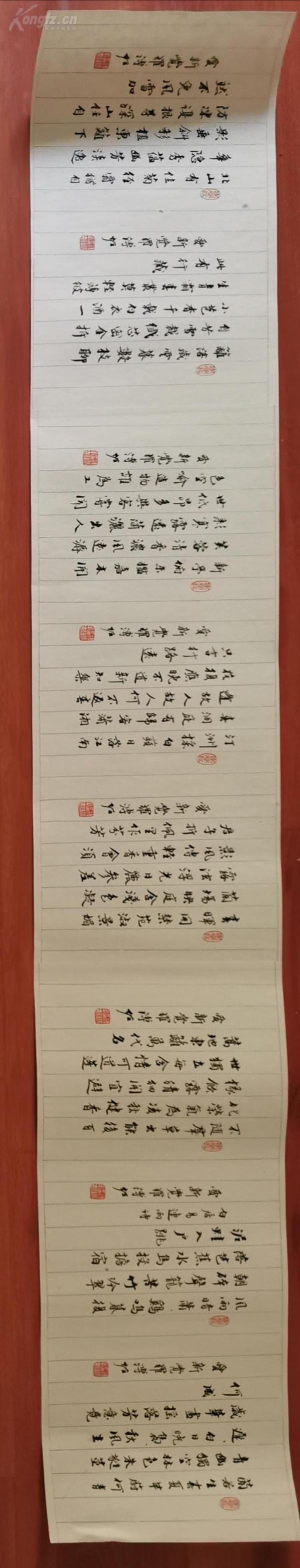 天津書畫八大家之一【溥佐】書法手卷