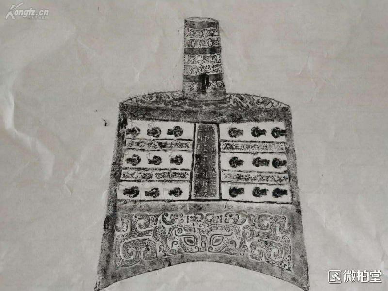 西-周青銅器編鐘原拓拓片