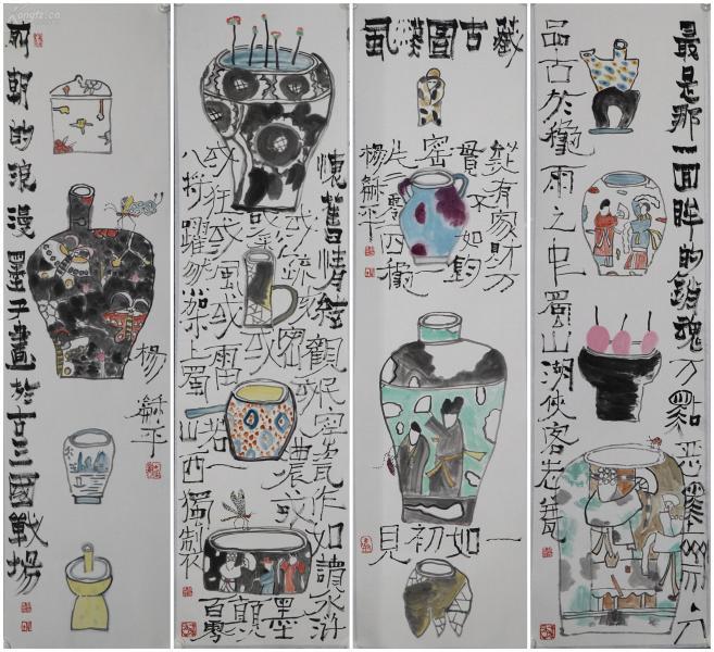 楊和平 (老瓶)安徽省著名畫家, 江蘇省國畫院特聘畫家。四條屏