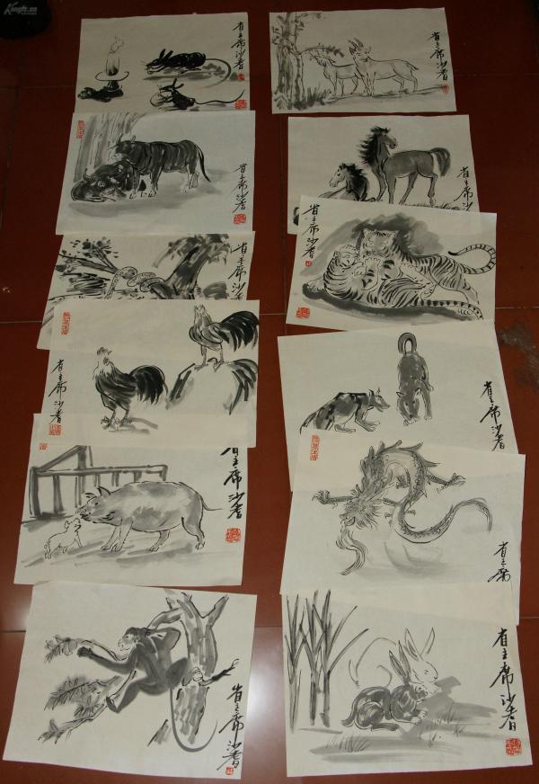 【沙耆】沙孟海之弟 是中国一位传奇式的画家 曾任上海文史研究馆馆员  册页