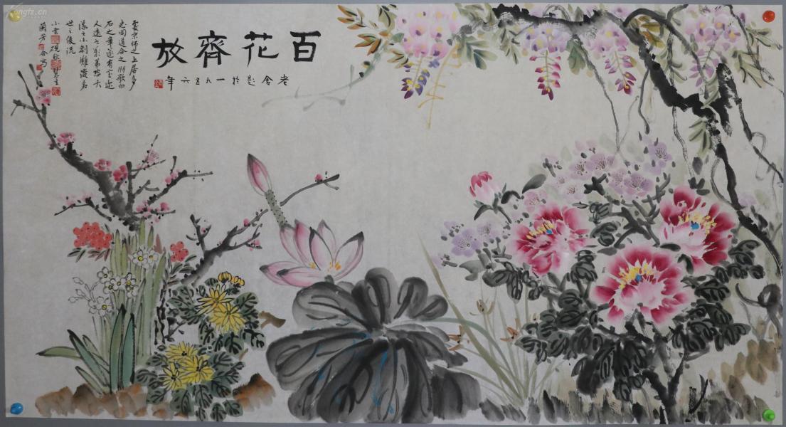 京剧四大名旦、老一辈艺术家【梅、尚、荀 、程】合作,【老舍】题跋 花卉