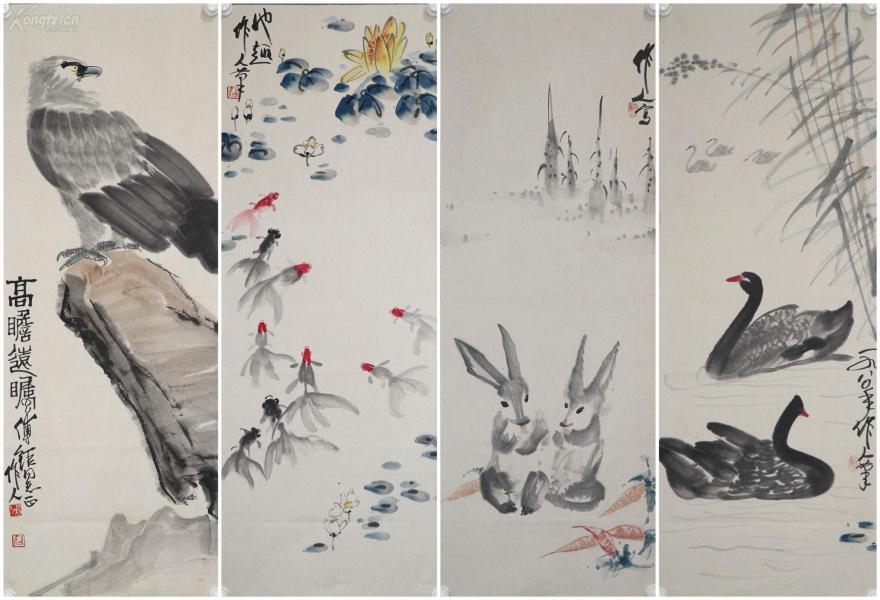 【吴作人】前中国美术家协会主席 四条屏