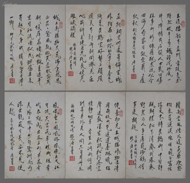 中国美术家协会上海分会副主席【唐云】书法册页