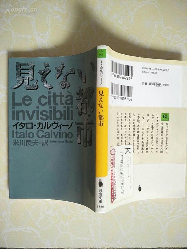 日文 原版