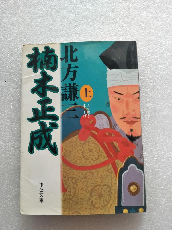 外文书日文书,看图竞拍《拍品46》