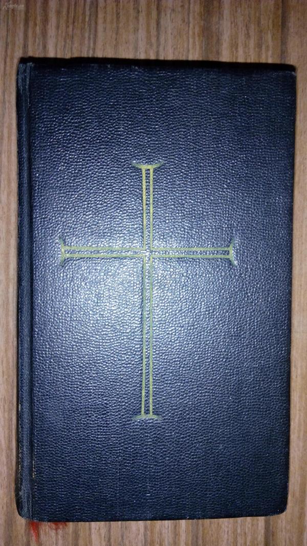 1953版德文圣歌