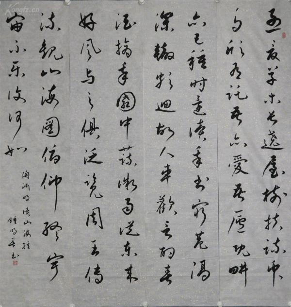 【鐘明善】當代著名書法家,現任中國書法家協會顧問、陜西省書法家協會名譽主席、書法 四條屏