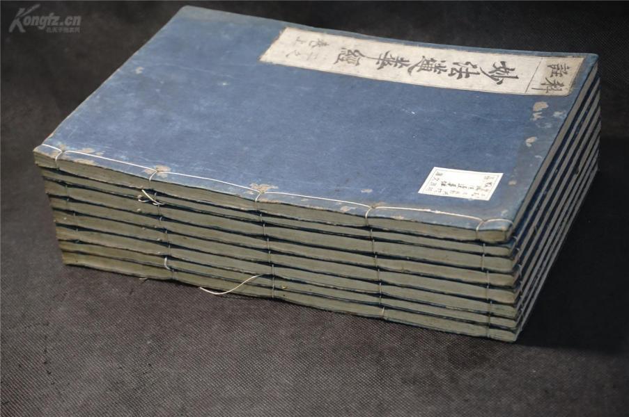 康熙《妙法蓮華經》8冊。欠第一卷 (和刻本 延寶四年,1676年,康熙15年